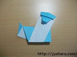 B サルの折り方_html_57ef55f9