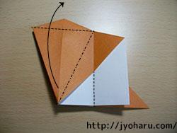 B サルの折り方_html_61830bac