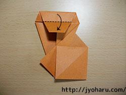 B サルの折り方_html_61ba765e