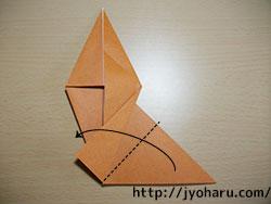 B サルの折り方_html_650ee756