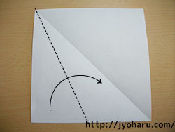 B サルの折り方_html_67785482