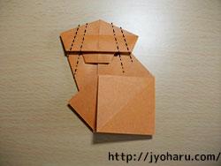 B サルの折り方_html_6be976d7