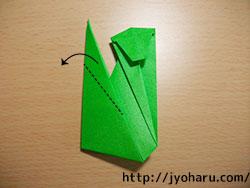 B サルの折り方_html_m11618395