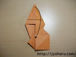 B サルの折り方_html_m1616872a