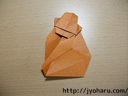 B サルの折り方_html_m1c6778a7