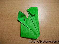 B サルの折り方_html_m3358b072