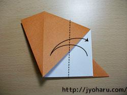 B サルの折り方_html_m34255b7c