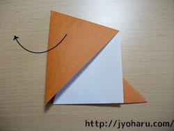 B サルの折り方_html_m39ba3770