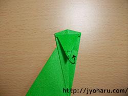 B サルの折り方_html_m495110f5