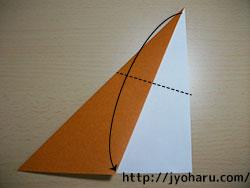 B サルの折り方_html_m53e72ea5