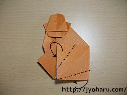 B サルの折り方_html_m53f6d886