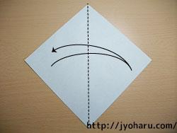 B サルの折り方_html_m58341820