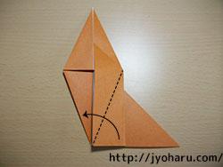 B サルの折り方_html_m5bf813ab