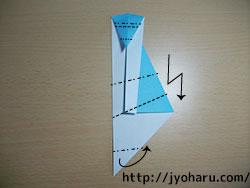B サルの折り方_html_m601e7390