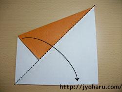 B サルの折り方_html_m658613ec