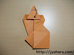 B サルの折り方_html_m6737b37