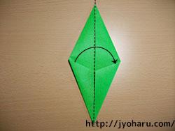 B サルの折り方_html_m6c637a5c