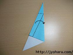 B サルの折り方_html_m6f019587