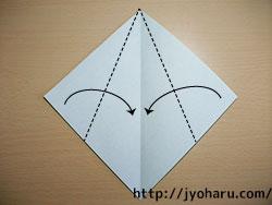 B サルの折り方_html_m7c485da5