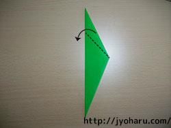 B サルの折り方_html_m7dcdc4