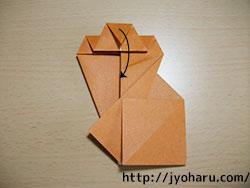 B サルの折り方_html_m9a22b3d