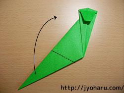 B サルの折り方_html_m9fef00e