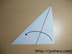 B サルの折り方_html_mb8bf1f0