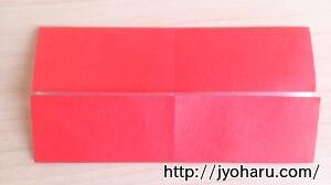 B サンタクロースの折り方_html_1f529b5d
