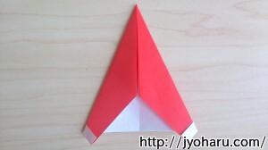 B サンタクロースの折り方_html_236e7bd6