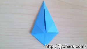 B サンタクロースの折り方_html_32dcfe60