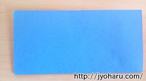 B サンタクロースの折り方_html_3e1c0285