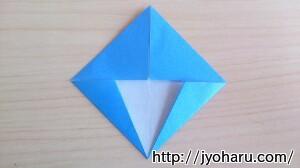 B サンタクロースの折り方_html_41de8045