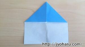 B サンタクロースの折り方_html_5ed75474