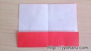 B サンタクロースの折り方_html_68c797b4