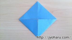 B サンタクロースの折り方_html_7e2be96a