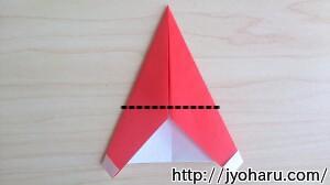 B サンタクロースの折り方_html_m23bc31ad