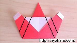 B サンタクロースの折り方_html_m23cdb079