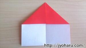 B サンタクロースの折り方_html_m33c84c10