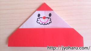 B サンタクロースの折り方_html_m3e4a958b