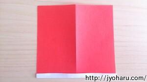 B サンタクロースの折り方_html_m595e79ef