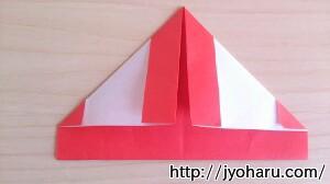 B サンタクロースの折り方_html_m5c89838f