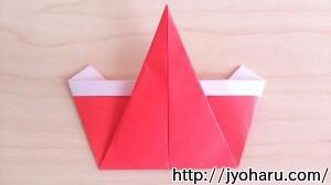 B サンタクロースの折り方_html_m6697a017