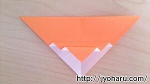 B セミの折り方_html_169efd3e