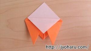 B セミの折り方_html_202cc62