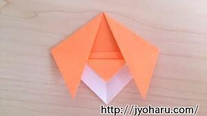 B セミの折り方_html_2d304060