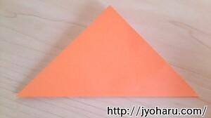 B セミの折り方_html_38617ad4