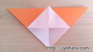 B セミの折り方_html_38dede27