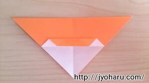 B セミの折り方_html_435d3038