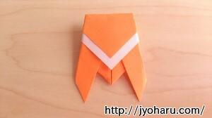 B セミの折り方_html_4b3a7b80