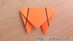 B セミの折り方_html_4f77186b